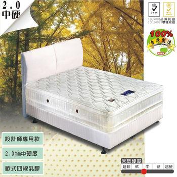 USLEEP羅馬假期四線乳膠獨立筒床墊5尺雙人