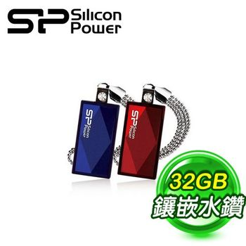 Silicon Power 廣穎 Touch 810 32GB 晶鑽碟