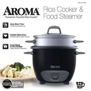 《美國AROMA》黑晶蒸煮美食料理鍋ARC-743-1NGB