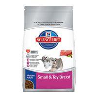 ~Hill's~美國希爾思 熟齡犬 小型及迷你犬配方 老犬飼料 4.5磅 X 1包