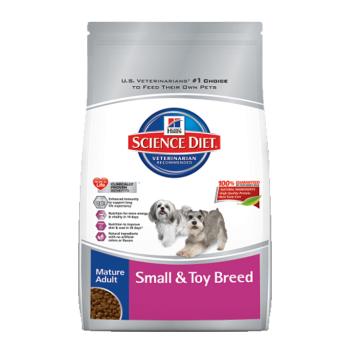 【Hill's】美國希爾思 熟齡犬 小型及迷你犬配方 老犬飼料  4.5磅 X 1包