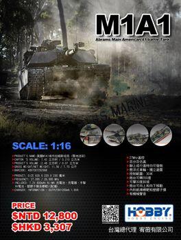 HOBBY美軍現役M1A1坦克(紀念版)