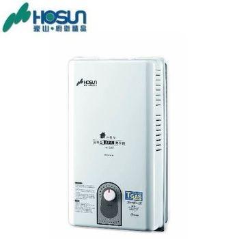 【豪山】H-1057屋外自然排氣熱水器(無三角凡耳)10L(桶裝瓦斯)