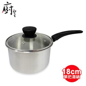 【廚皇】18cm五層複合金單把湯鍋 VT-B518