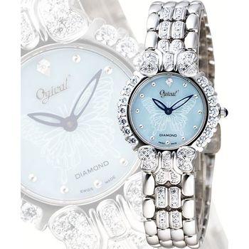 Ogival 愛其華八心八箭蝴蝶彩貝鑽錶(305-09DLW-藍)