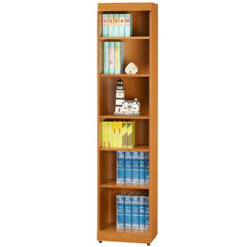 時尚屋 5U 淺柚木1.3x6尺開放書櫃164-275