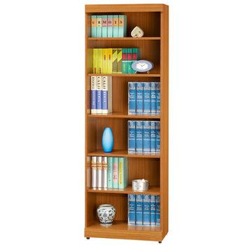時尚屋 5U 淺柚木2x6尺開放書櫃164-274