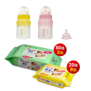 【優生】矽晶防脹奶瓶120ml(寬口S)+嬰兒柔濕巾清爽型80抽3包+嬰兒柔濕巾20抽6包