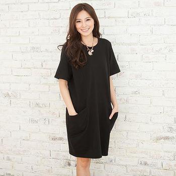 IFOREST 立體剪裁顯瘦感大口袋洋裝(黑色)12329