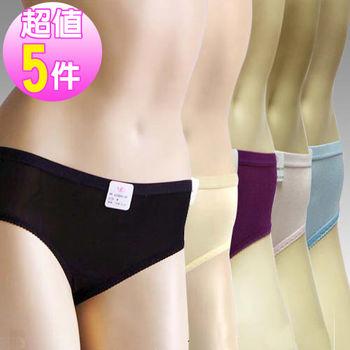 桑緹絲簡約時尚100%蠶絲內褲超值5件組