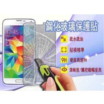KooPin 手機鋼化玻璃保護貼 for HTC Butterfly 2 蝴蝶機2