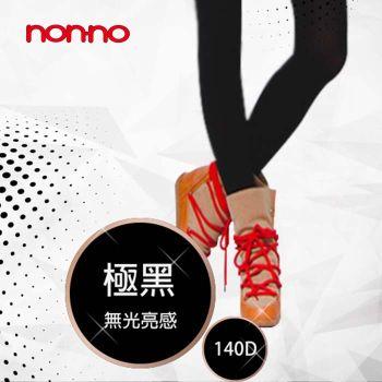 【儂儂non-no】極黑褲襪(黑)