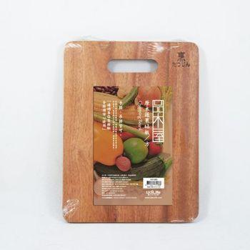 【UdiLife】 品木屋 原木蔬果砧板/2入