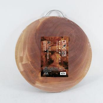 【UdiLife】 品木屋 原木砧板 圓/1尺2