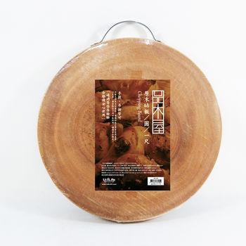 【UdiLife】 品木屋 原木砧板 圓/1尺
