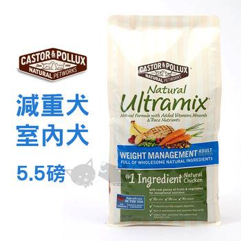 《ultramix奇跡》天然飼料室內犬配方(5.5磅)