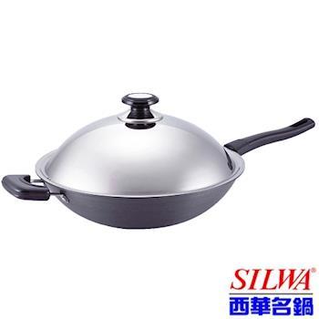 【皇家西華】37cm 超硬陽極炒鍋-單把