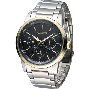 CITIZEN Eco-Drive 星辰 極光時尚大錶面腕錶 BU2014-56E