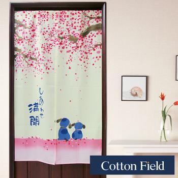 【棉花田】櫻花樹下日式印花長門簾(85x150cm)