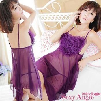 【誘惑天使】A018-2愛的禮物~蕾絲網花愛心洋裝二件式性感睡衣組 (愛戀紫)