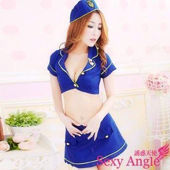 【誘惑天使】A183-1空中情緣 性感空姐制服短裙兩件組 (優雅藍)
