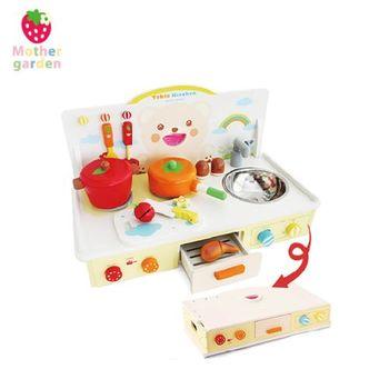 日本【Mother Garden】 微笑熊可掀式桌上廚房組