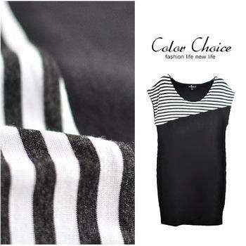 IFOREST 巴黎時尚條紋拼接洋裝13204