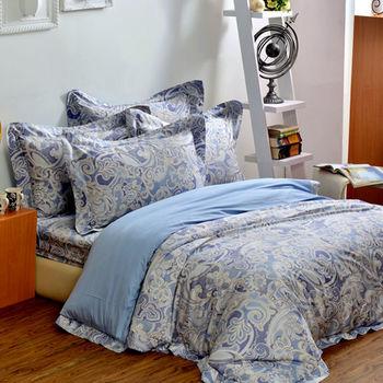 【法國Casa Belle】亞緹索菲 特大四件式長絨棉被套床包組