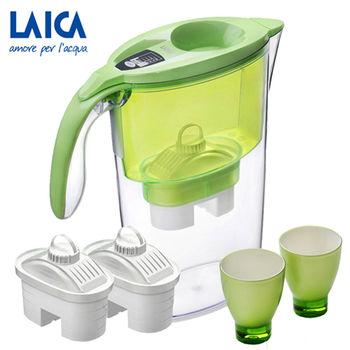 義大利LAICA-(2.3L)彩色免掀蓋濾水壺(J947TWE)-禮盒組-晶漾綠