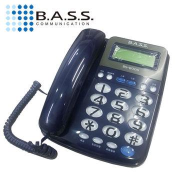 【BASS倍適】來電顯示有線電話 BS-8006