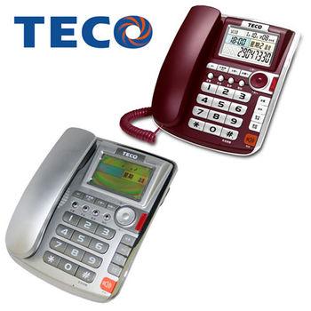 【TECO東元】顯示語音報號有線電話XYFXC009