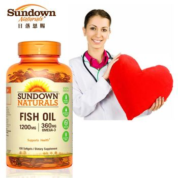 【美國Sundown日落恩賜】天然深海魚油1200mg(100粒)