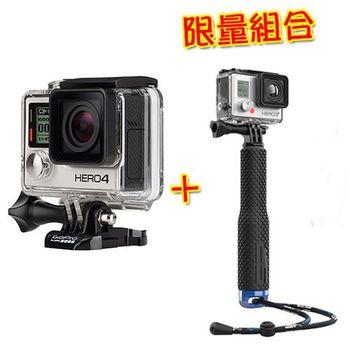 【GoPro】HERO4銀色 +19吋延長桿(限量組合)