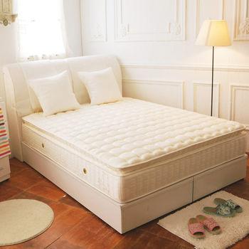 TOTOMI 涼爽水冷膠三線獨立筒7尺雙人特大床墊