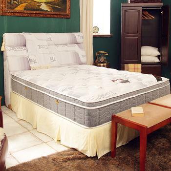 TOTOMI 飯店用舒適涼感布獨立筒雙人特大7尺床墊