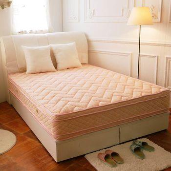 TOTOMI 暖感乳膠包覆式四線獨立筒6尺雙人加大床墊