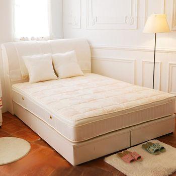 TOTOMI 抗菌防蹣包覆式三線獨立筒4尺單人加大床墊