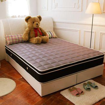 TOTOMI 透氣網布包覆式三線獨立筒4尺單人加大床墊