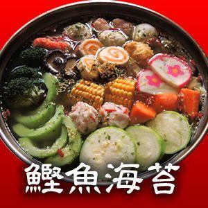 【摩利亞美食館】鰹魚海苔和風5包 火鍋湯底