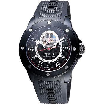 epos 黑色武士碳纖機械腕錶3389.133.25.35.55