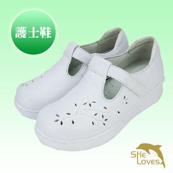 【SHELOVES喜樂絲】側邊雕花設計護士鞋/護士鞋(2BE026)