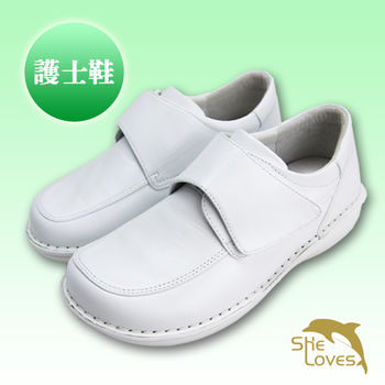 【SHELOVES喜樂絲】簡約方頭設計氣墊護士鞋/休閒鞋( 2B135)