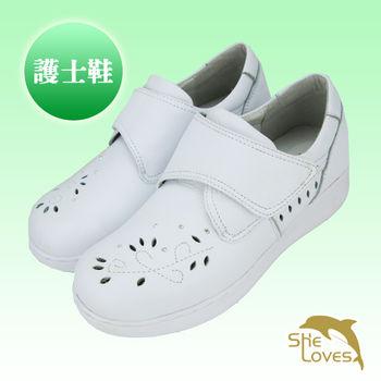 【SHELOVES喜樂絲】雕花透氣孔設計護士鞋/休閒鞋 (2BE030)
