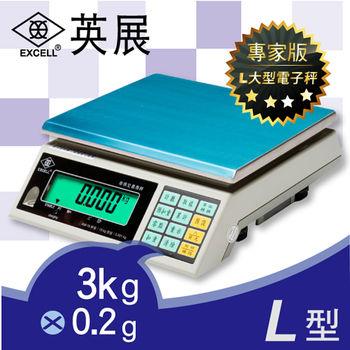 【EXCELL英展電子秤】超大LCD高精度檢定計重秤 AWH-3K