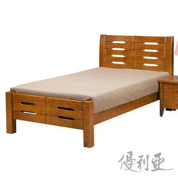 【優利亞-尼可拉斯】加大6尺實木床架