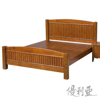 【優利亞-艾瑪琳】加大6尺實木床架