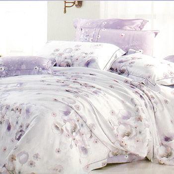 【KOSNEY】紫愛天園 100%天絲特大四件式兩用被床包組