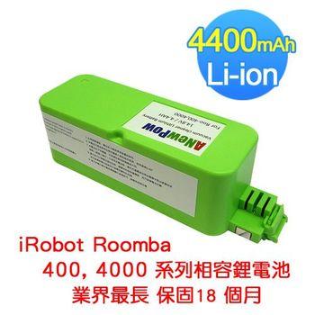 iRoBoT Roomba 400, 4000系列長效相容鋰電池