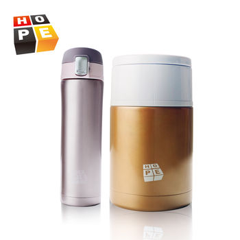 【德國HOPE歐普】超值兩入組-304不鏽鋼 彈蓋450ml保溫杯+可提800ml食物罐