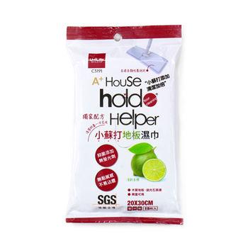 【UdiLife】hold(好)拖/小蘇打地板濕巾45枚